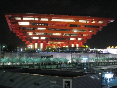 201005028上海 014.jpg