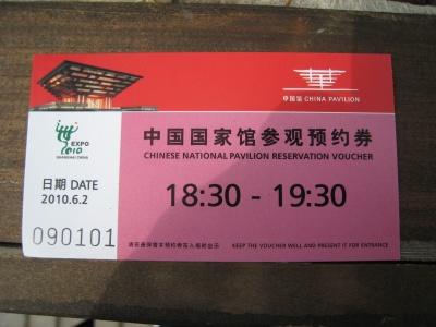 201005028上海 071.jpg