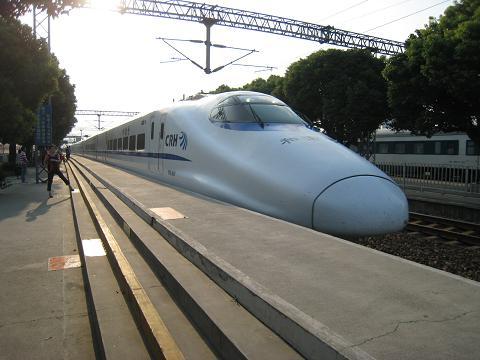 chaina shinkansen.JPG